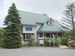 Beech Mtn Historical Society Museum
